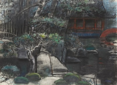 Picture of Kyoto Garden by George Donald